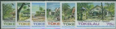 TOK SG124-9 Tokelau Architecture (1st issue) Public Buildings set of 6